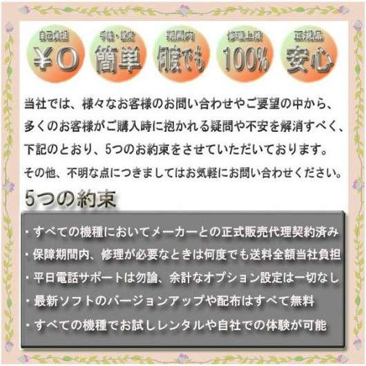 img_20120909-024132.jpg