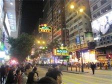ゆーこ&前ちゃん 香港の旅の続き2画像