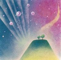 ポストカード1枚150円(パステルアート「世界を二人で見に行こう」)