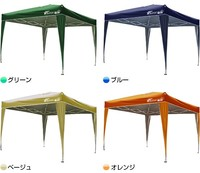 【レンタル】ワンタッチテント サンシェード 3×3m
