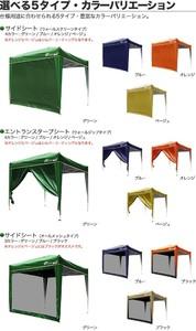 【レンタル商品】3x3m ワンタッチタープテント用サイドシート