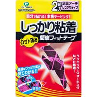 ピップ しっかり粘着簡単フィットテープ「足裏アーチしっかりタイプ(2組入)×10セット」