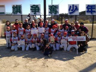 第二回山本浩二旗争奪少年野球大会準優勝☆彡おめでとう画像 先日広島で行われた山本浩二旗争奪少年野