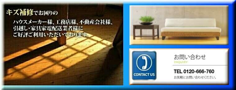 header_20120805-221022.jpg
