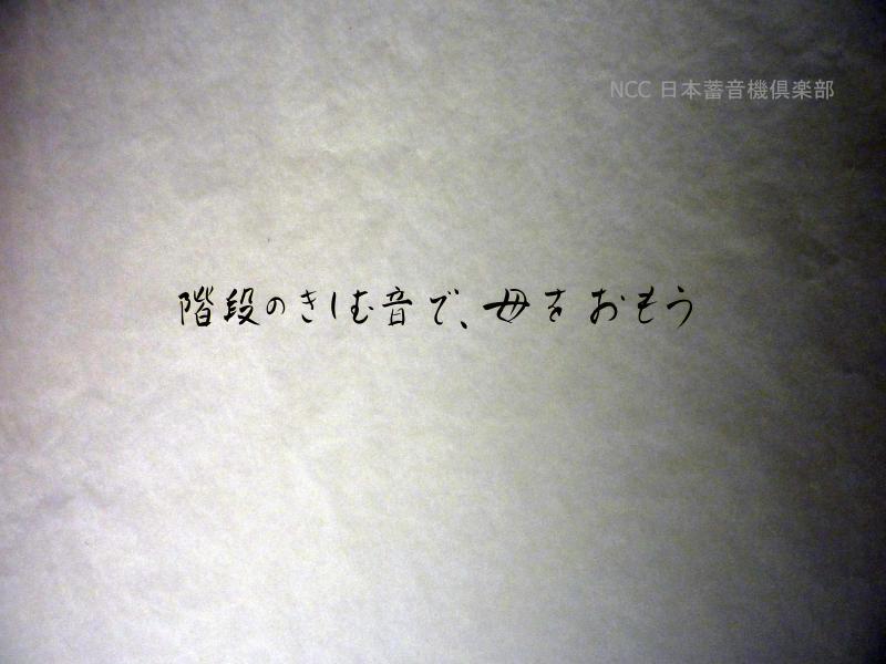 阪神淡路大震災、東日本大震災犠牲者へ追悼の演奏会画像