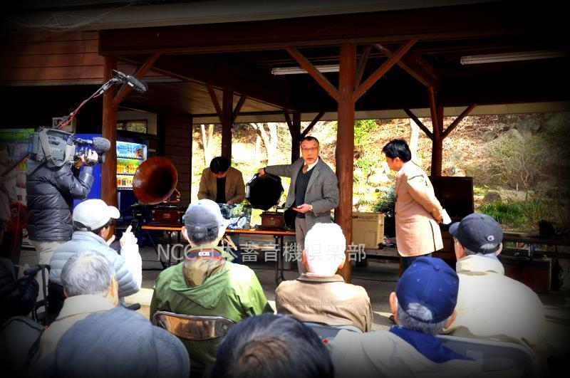 神戸森林植物園の新春蓄音機コンサートが終了しました。画像