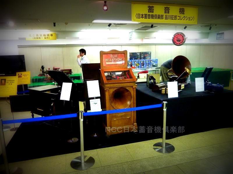 蓄音機展示会の搬入画像