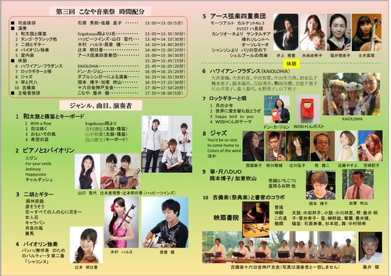 img_20151002-134519.png