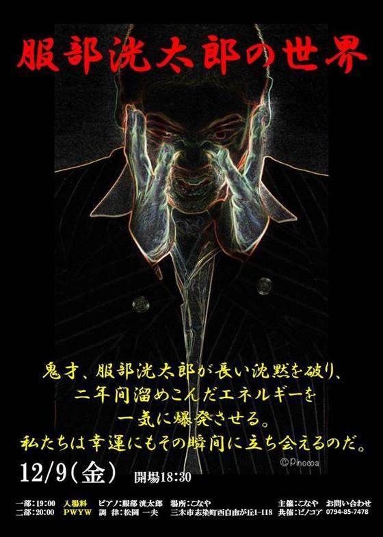 img_20170118-121707.jpg