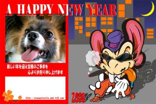 img_20120621-011853.jpg