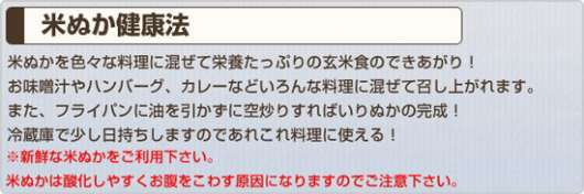 img_20121001-174645.jpg