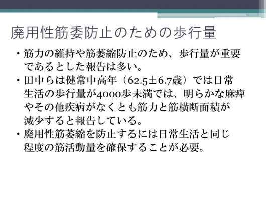 img_20120721-065158.jpg