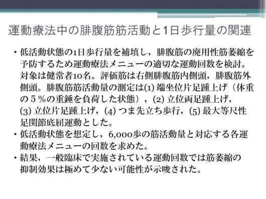 img_20120721-065257.jpg