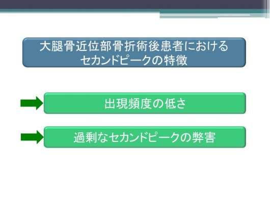 img_20120809-061536.jpg