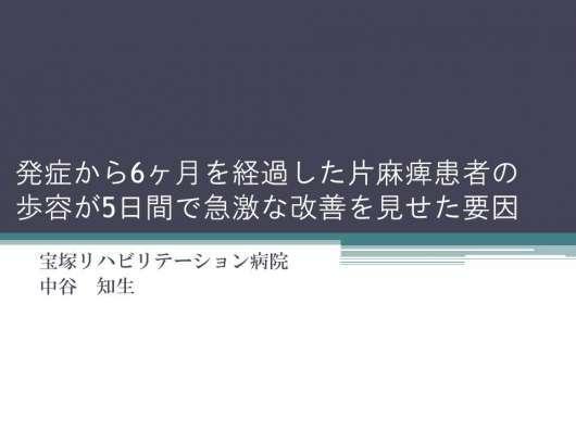 img_20120810-011804.jpg