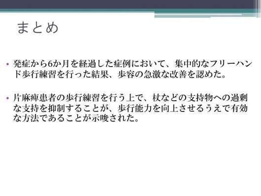 img_20120810-012456.jpg