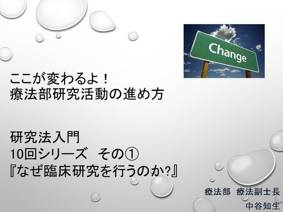 img_20140926-154302.jpg