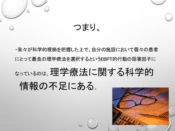 img_20140926-154530.jpg