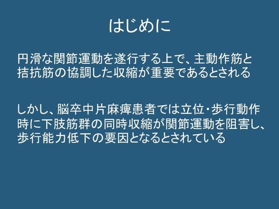 img_20160726-165935.jpg