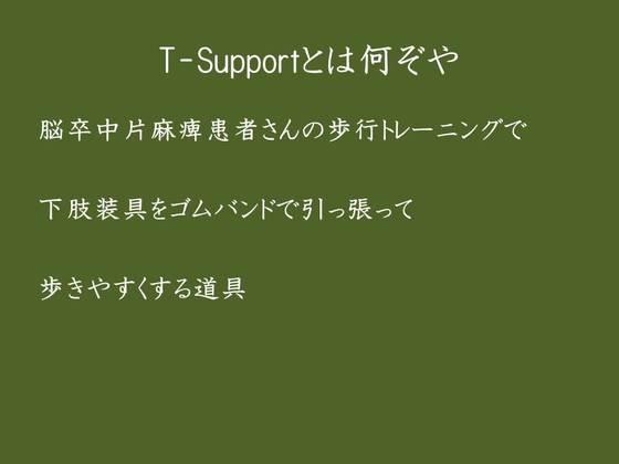 img_20160807-160136.jpg