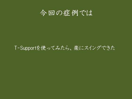 img_20160807-160210.jpg