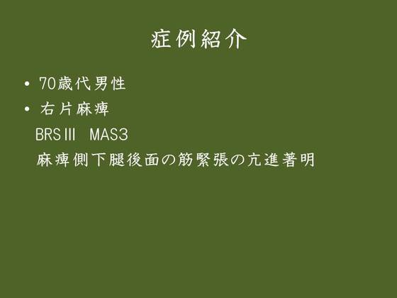 img_20160807-160218.jpg
