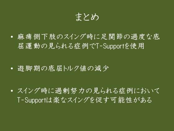 img_20160807-160251.jpg