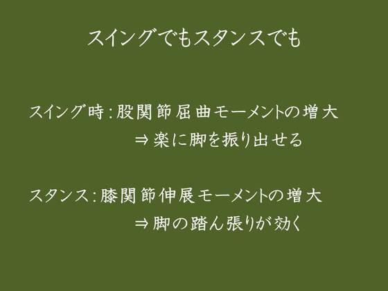 img_20160811-173700.jpg