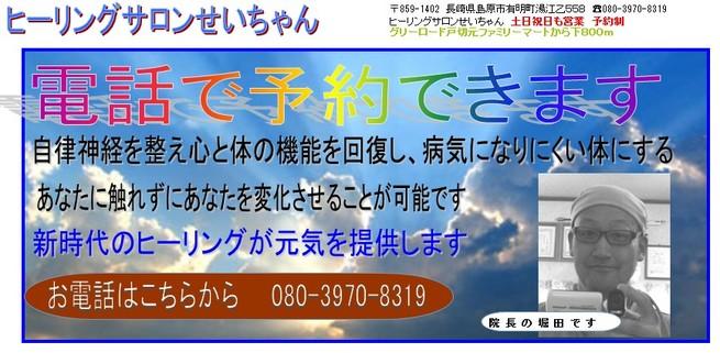 img_20161201-084726.jpg