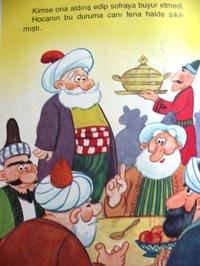 通信講座 「絵本で学ぶトルコ語講座 (入門講座)」(1クール分おまけの全11クール分)