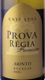 プロヴァ・レジア・プレミアム2010(白)