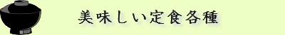 img_20131229-182158.jpg